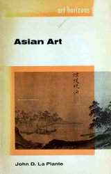 Asian Art (Art Horizons)