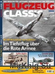 Flugzeug Classic 2016-06