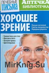 Аптечка-библиотечка № 3, 2015