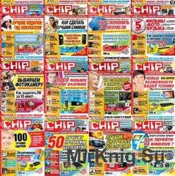 CHIP сборник Россия и Украина + спецвыпуски - 197 номеров (2001-2015)