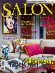 Salon-interior №6 2016
