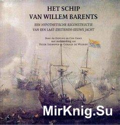 Het schip van Willem Barents: een hypothetische reconstructie van een laat- ...