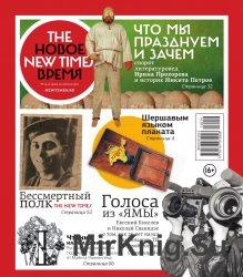 The New Times / Новое время № 14-15 от 25 апреля 2016