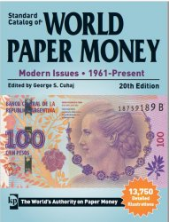 Standard Catalog of World Paper Money Modern Issues 1961-Present 20th Ed