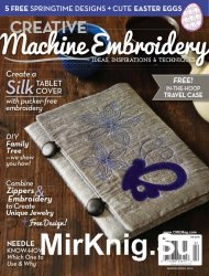 Creative Machine Embroidery  - March/April 2015