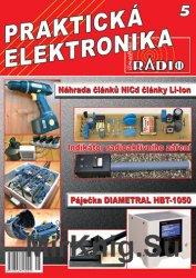 A Radio. Prakticka Elektronika №5 2016