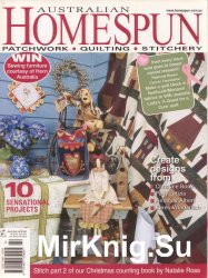 Australian Homespun No.25
