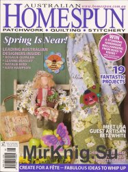 Australian Homespun No.51