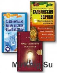 Мешалкин В. Э. - Собрание сочинений (3 книги)