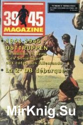 39/45 Magazine №8