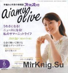 Aiamu Olive № 6 (327)