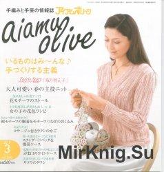 Aiamu Olive №3 (360)