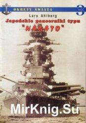 Japonskie pancerniki typu Nagato (Okrety Swiata 3)
