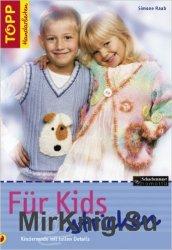 Fur Kids stricken: Kindermode mit tollen Details