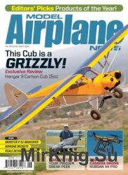 Model Airplane News - 2016-06