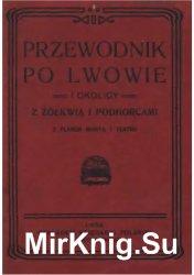 Przewodnik po Lwowie i okolicy z Żółkwią i Podhorcami
