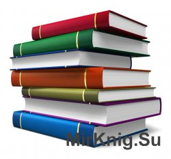 Книги по астрологии (9 томов)