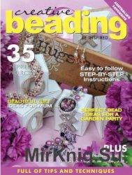 Creative Beading Volume 12 №6 2016