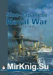 Sino-Japanese Naval War 1894-1895 (Maritime Series)