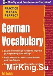 German Vocabulary / Немецкий словарный запас