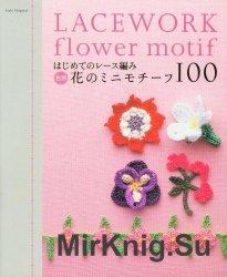 Lacework Flower Motif