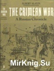 The Crimean War: A Russian Chronicle