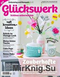 Gluckswerk №2 2016