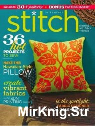 Interweave Stitch  Summer 2014