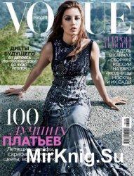 Vogue №6 2016 Россия