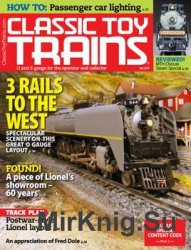 Classic Toy Trains 2016-07