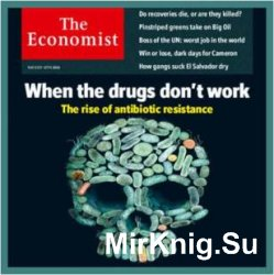 The Economist in Audio - 21 May 2016