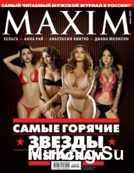 Maxim №6 2016 Россия