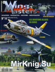 Wing Masters №14