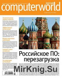 Computerworld №7 2016 Россия