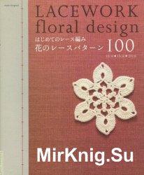 Lacework Florar design