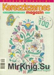 Keresztszemes magazin №1(100) 2016