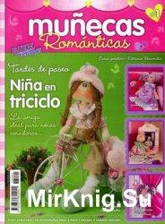Munecas Romanticas №1 2013