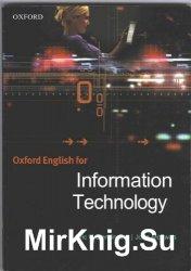 Оксфордский курс английского языка для информационных технологий
