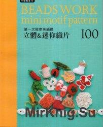 Beadswork mini motif pattern