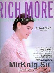 Rich More №22, 1989