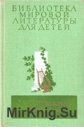 Библиотека мировой литературы для детей. Том 3. А. С. Пушкин. Избранное
