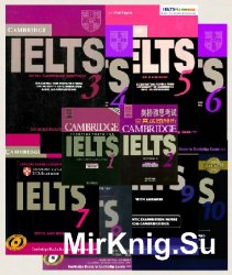 Cambridge IELTS 1-10