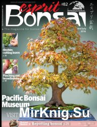 Esprit Bonsai International June-July 2016