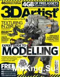 3D Artist  № 77, 2015