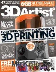 3D Artist  № 79, 2015