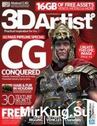 3D Artist  № 80, 2015