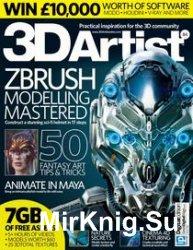 3D Artist  № 84, 2015
