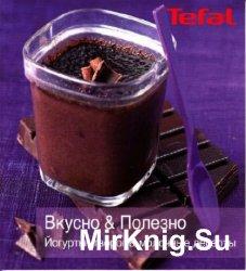 Книга рецептов для йогуртницы Tefal