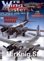 Wing Masters №60