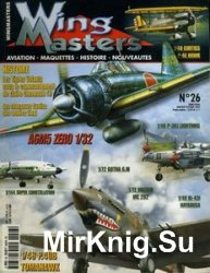 Wing Masters №26
